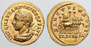 Aureus met Elagabalus aan de ene zijde en aan de andere zijde de steen van Emesa op een vierspan.