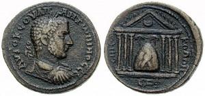 Munt van Uranius (tegenkeizer uit het jaar 254) met op de keerzijde de tempel van El Gebal te Emesa, met de meteoriet erin.