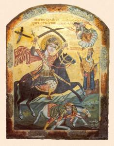 Koptisch Icoon waarop Julianus gedood wordt door Sint-Mercurius. Volgens een heiligenverhaal zou bisschop Basilius van Caesarea (Sint-Basilius) gevangen gezeten hebben en de heilige om hulp gesmeekt hebben.