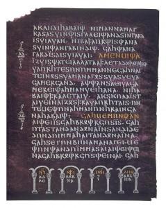 De Visigotische bisschop Wulfila bekeerde veel Goten tot het Arianisme en bracht hen aan Romeinse zijde. Ook vertaalde hij de Bijbel in het Gotisch, waar hij een nieuw alfabet voor ontwierp om de heidense runen niet te hoeven gebruiken. Een overblijfsel van zijn werk is de Codex Argenteus, in de Universiteitsbibliotheek van Uppsala.