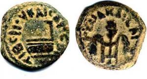 Bronzen munt geslagen door Pilatus. In het Grieks de naam van Tiberius Caesar.
